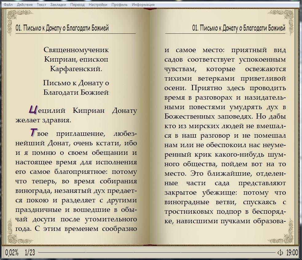 Программу Для Электронных Книг
